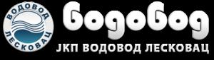 vodovod-leskovac-300x85
